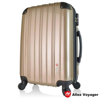 【法國 奧莉薇閣】旅遊精靈20吋PC輕量行李箱/登機箱 (2.2折)