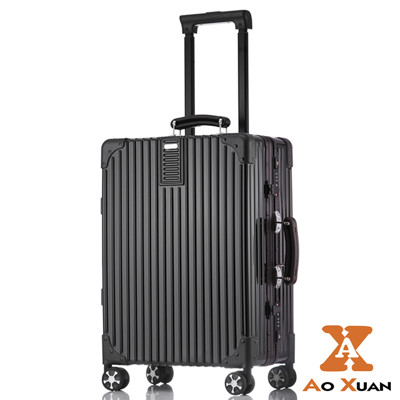 【AoXuan】無垠天際線PC20吋防刮拉絲紋硬殼金屬鋁框行李箱 (3.2折)