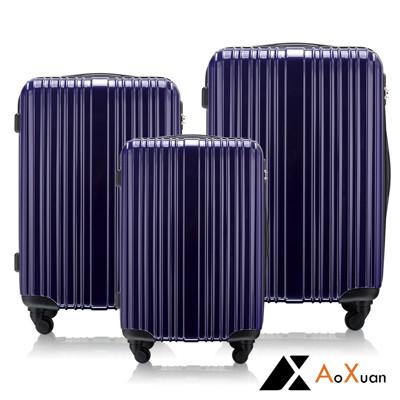 AoXuan 20+24+28吋行李箱 PC硬殼旅行箱 瘋狂旅行系列 登機箱 (5.8折)