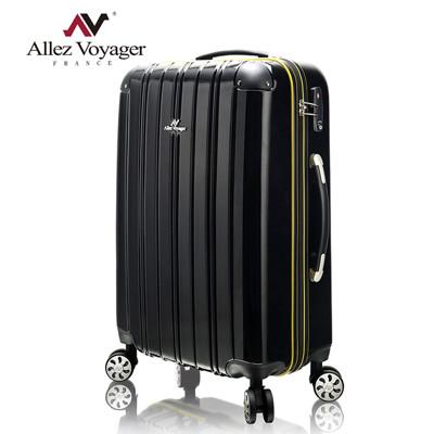 法國奧莉薇閣20吋行李箱 pc硬殼旅行箱 登機箱 尊藏典爵系列 (2.8折)