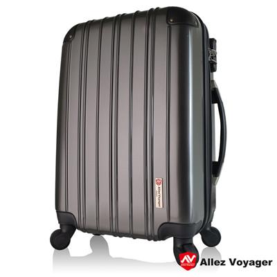【法國 奧莉薇閣】旅遊精靈24吋PC輕量行李箱 (2.5折)