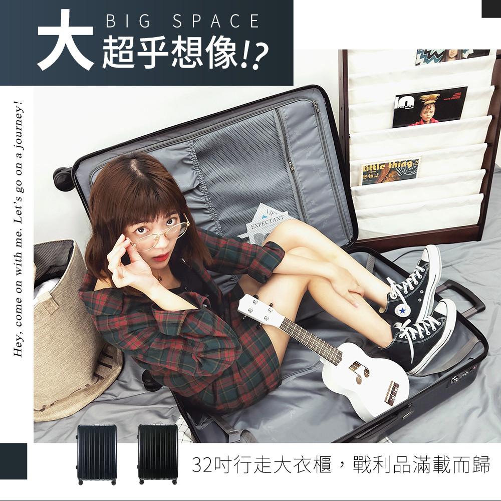 法國奧莉薇閣32吋行李箱 旅行箱 拉鍊編織紋箱霸系列