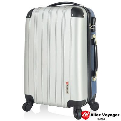 【法國 奧莉薇閣】 絢彩系列-箱見歡撞色混搭ABS 20吋行李箱/登機箱 (2.8折)