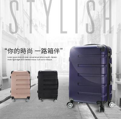 AoXuan 20吋行李箱 ABS硬殼旅行箱登機箱風華再現系列 (3.9折)