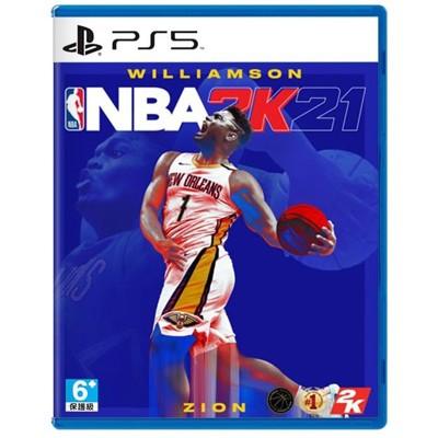 【可可電玩】<現貨>PS5《NBA 2K21》中文版 (9折)