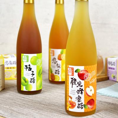 醋桶子-實果釀造醋飲系列 (5折)