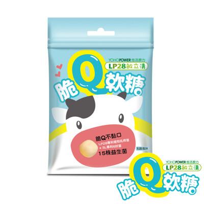 悠活原力LP28益生菌軟糖 (6.7折)