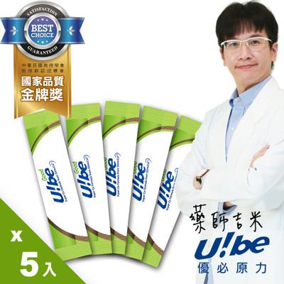 【 優必原力】U!be Good優必固 六代鈣顆粒粉劑體驗組 (5包/盒) (6折)