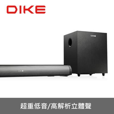 DIKE 單件式重低音環繞家庭劇院 DSB310-LITE (8.9折)