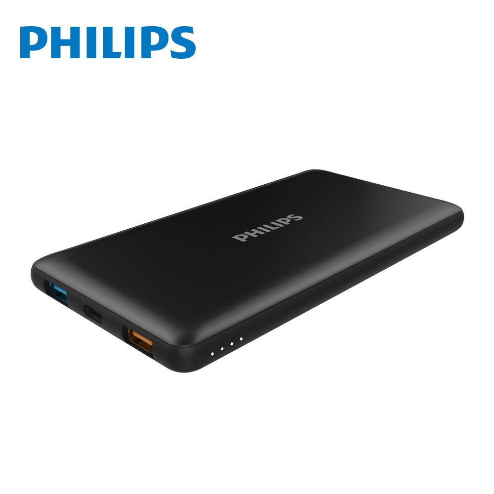 philips 飛利浦10000mah pd快充金屬質感行動電源dlp8611c