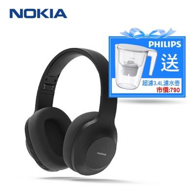 NOKIA 諾基亞 無線藍牙耳機 E1200 黑/藍 (送PHILIPS 超濾濾水壺3.4L) (8.3折)