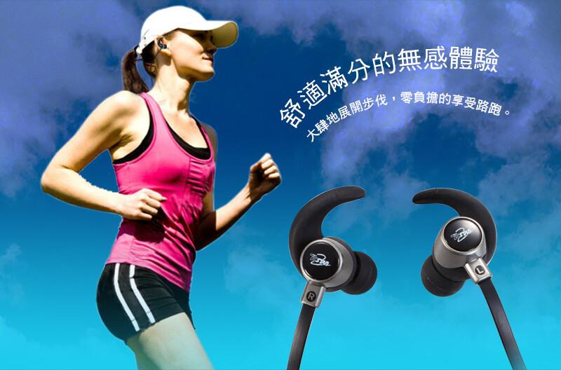 tcstar 無線藍牙入耳式耳機麥克風黑 tce8100bk