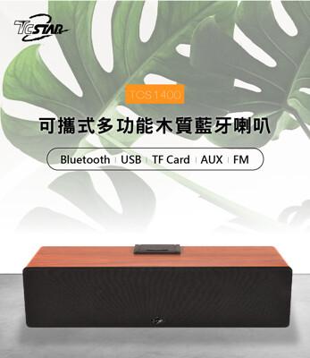 TCSTAR 多功能藍牙喇叭 TCS1400WD (8.6折)