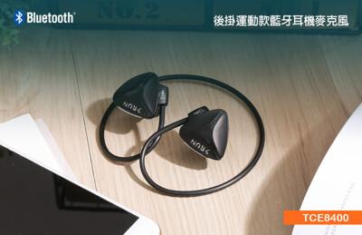 TCSTAR 藍牙耳機麥克風 TCE8400BK (8.7折)