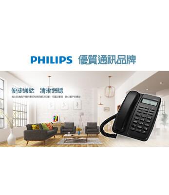 【PHILIPS 飛利浦】來電顯示有線電話 M10 白 (8.2折)