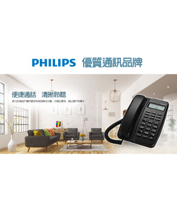 philips 飛利浦來電顯示有線電話 m10(黑/白二色) (8.4折)