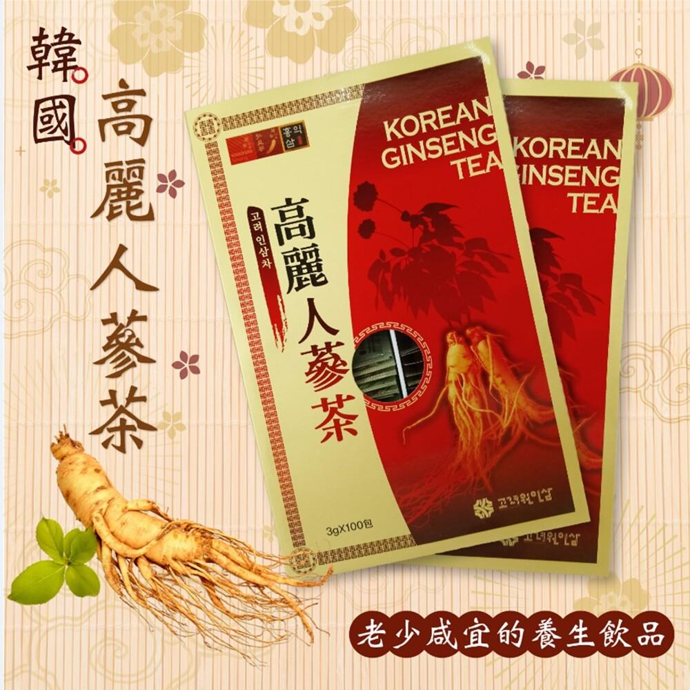 韓國高麗人蔘茶 隨身茶包100入 伴手禮 年節禮盒 送禮