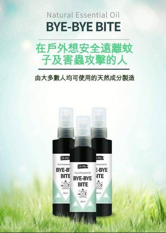 韓國精油防蚊噴霧100ml 防蚊液 驅蚊 驅蟲 清爽舒適不黏膩 溫和不刺激