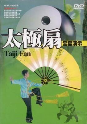 太極扇 dvd (7.5折)
