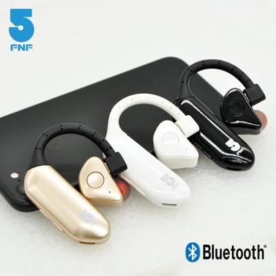 2合1隱形超長效藍牙耳機 (4折)