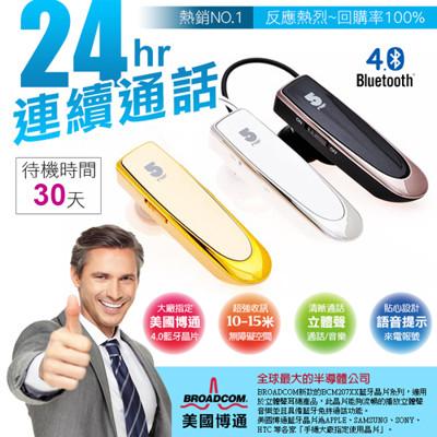 待機王頂級商務型藍牙耳機 (2.2折)