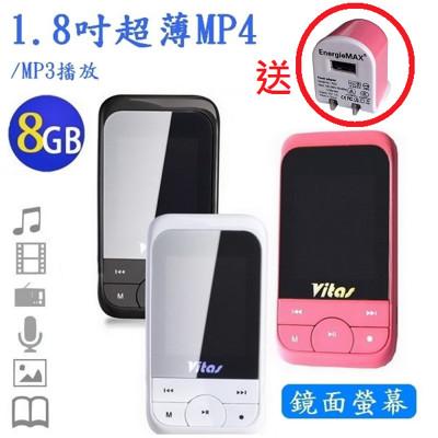 【送安規充電器】二代魔力音符餅乾機1.8吋 MP4數位播放器 8GB (5.9折)