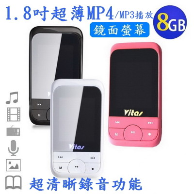 【送安規充電器】二代魔力音符餅乾機1.8吋 MP4數位播放器 8GB (6折)