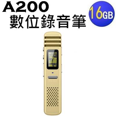 A200 迷你MP3 錄音筆 16G  MP3 隨身聽 秘錄筆 (6.1折)