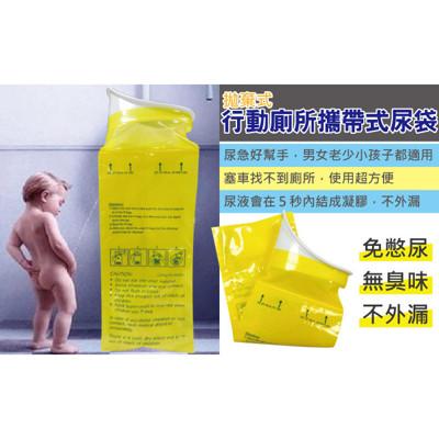 金德恩 攜帶式尿袋-行動厠所 - (台灣MIT) 團購熱銷品 (2.5折)