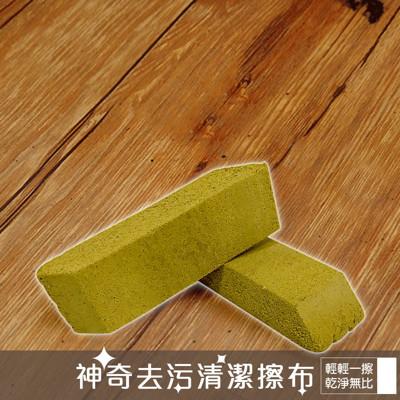 金德恩 台灣製造 輕鬆擦清潔汙垢黃色擦布 2入/包 (0.2折)