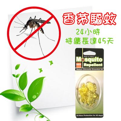 金德恩 可黏貼 香茅驅蚊立體凍 超長效型 (7.5折)