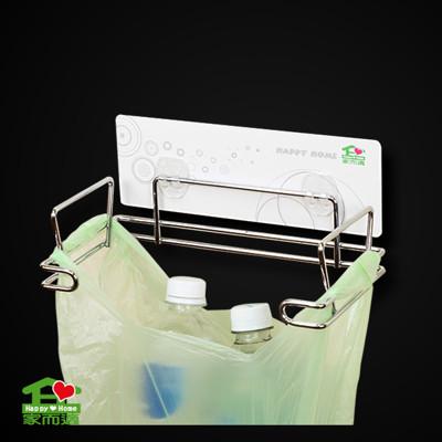 垃圾袋壁掛架+送茶樹精油環保香氛清潔袋 15L(3卷裝/1包) (6折)