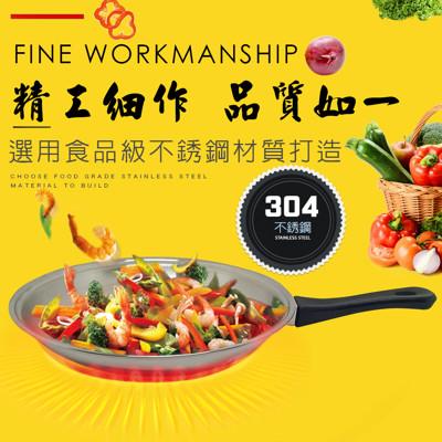 金德恩 台灣製造 304不鏽鋼單柄平底煎鍋 26cm/無塗層/煎/炒/煮/炸 (3.6折)