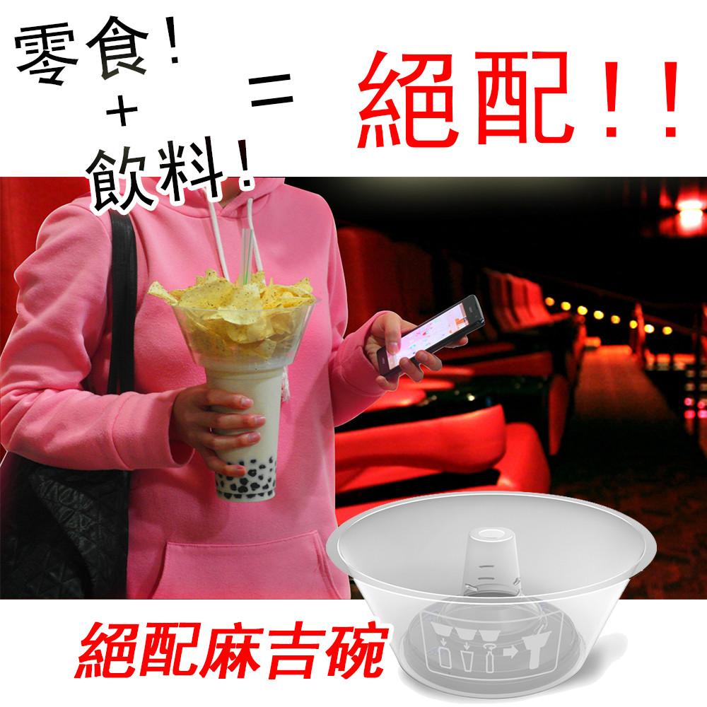 吃喝二合一  歡樂碗 紅點設計大獎
