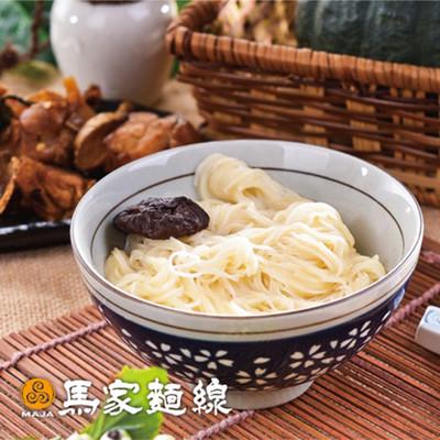 金德恩 台灣製造【馬家麵線】純手工麵線 (350G/包) (5.7折)