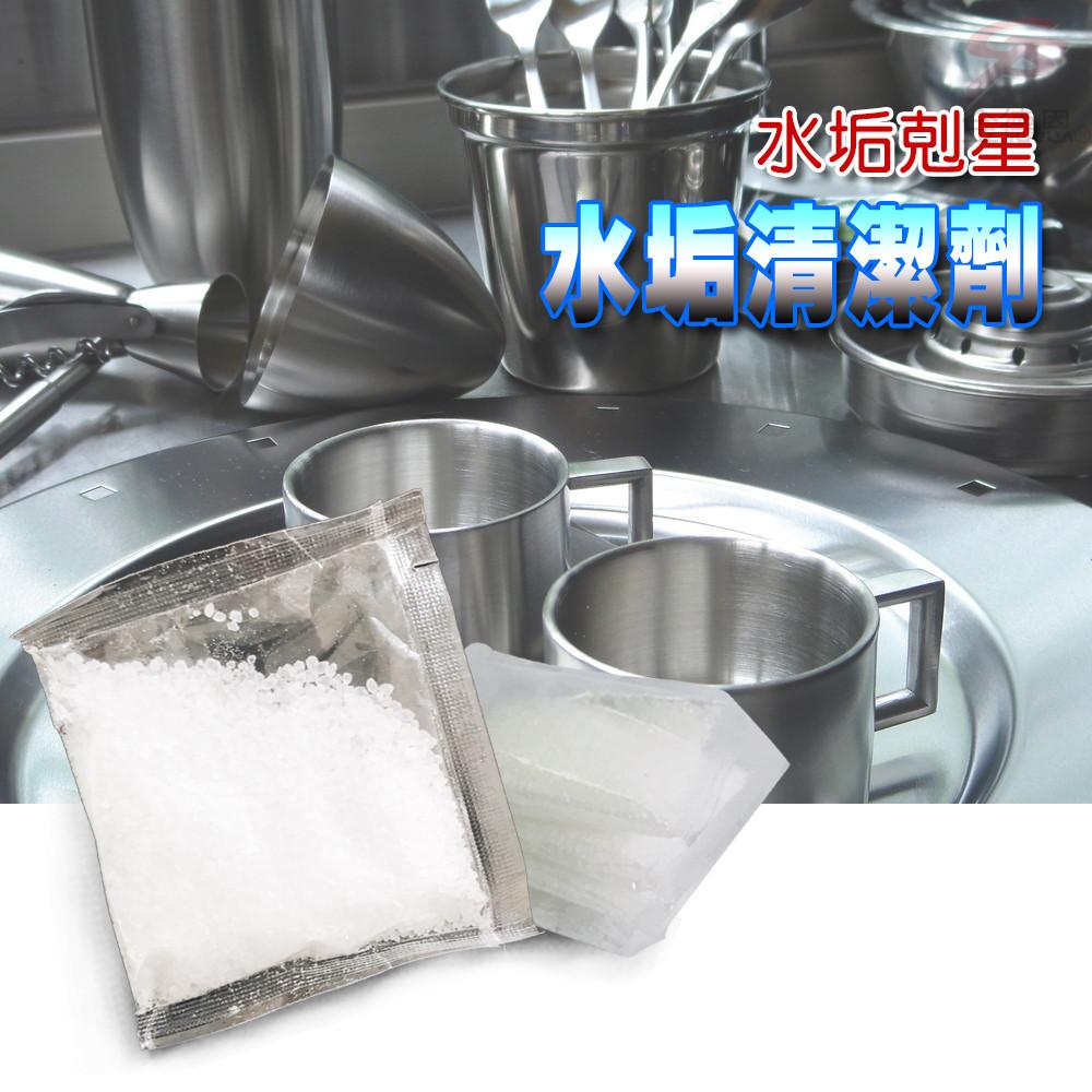金德恩 台灣製造 除垢零死角三效合一水垢清潔劑5包/檸檬酸
