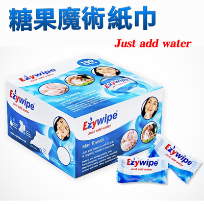 金德恩 英國品牌 糖果壓縮紙巾 (每盒100顆) (7.5折)