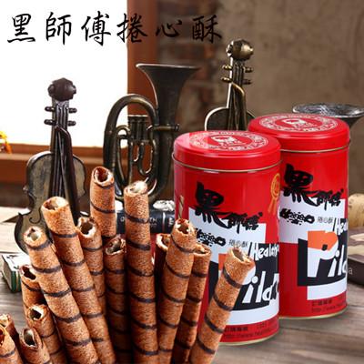 金德恩 台灣製造【黑師傅】牛奶/花生/草莓/巧克力 捲心酥 (400G/罐) (4.2折)