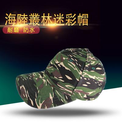 金德恩 海陸仔虎斑迷彩帽 (8.6折)