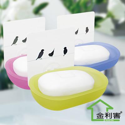 金德恩 台灣製造 魔術貼ABS肥皂盒/可水洗重複貼(隨機色) (3.4折)