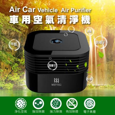 金德恩 Air Car 專業級車用空氣清淨機(含毛刷與專用變壓器) (9.1折)