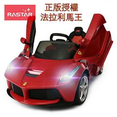 金德恩 法拉利正版授權 馬王 蝶翼雙門可坐式12V雙驅電動車/兒童騎乘 (9.7折)