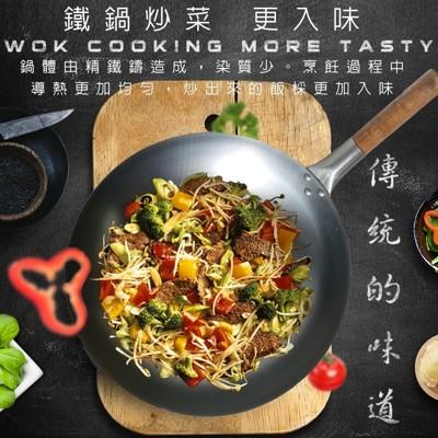 金德恩 台灣製造 無塗層精鐵大炒鍋36cm +台灣SGS檢驗耐熱260℃ 趣味隔熱手套 (8.7折)