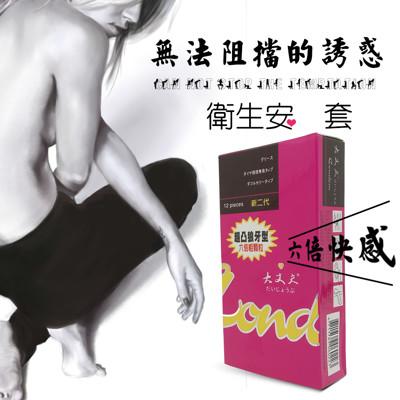 金德恩 薄型潤滑六倍粗顆粒超凸狼牙型衛生套 (12入/盒) (0.4折)