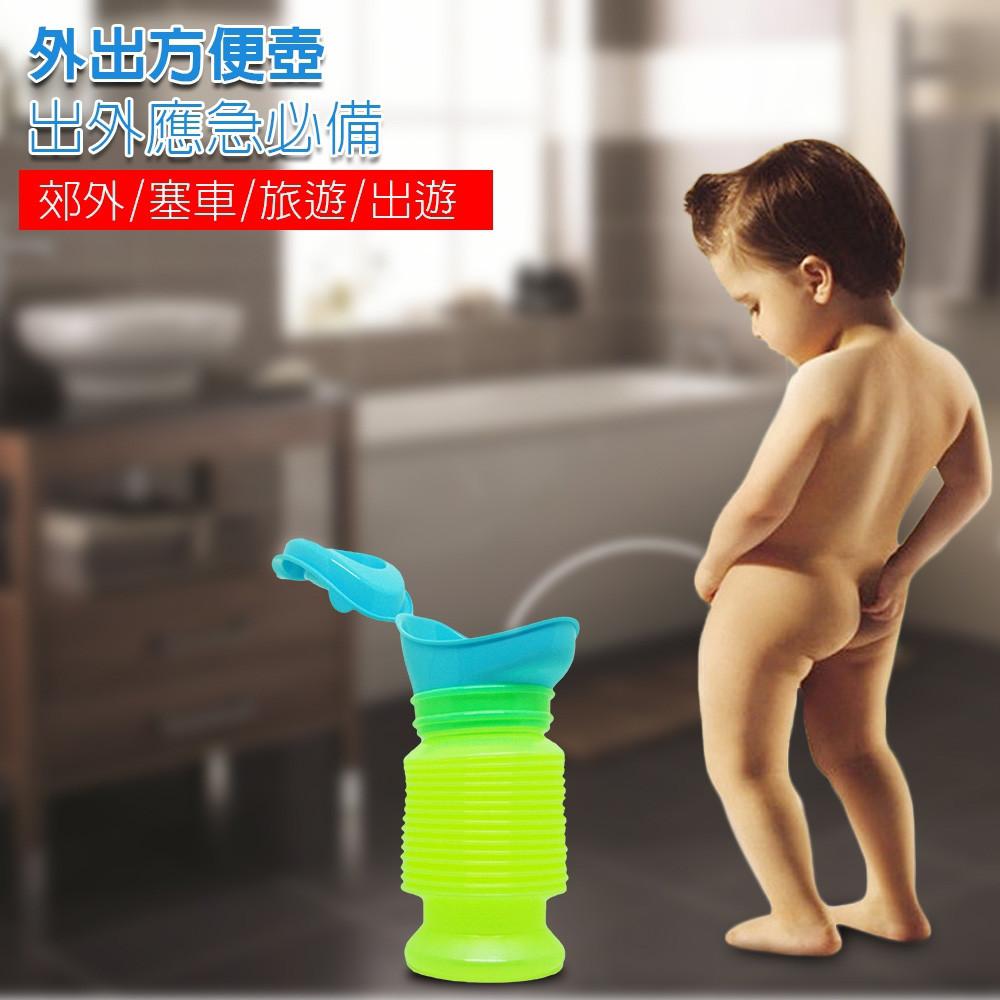 金德恩 方便壺行動廁所 台灣製造