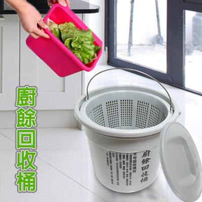 【金德恩】台灣製造 乾濕分離式 廚餘回收桶 6.5L (7.5折)