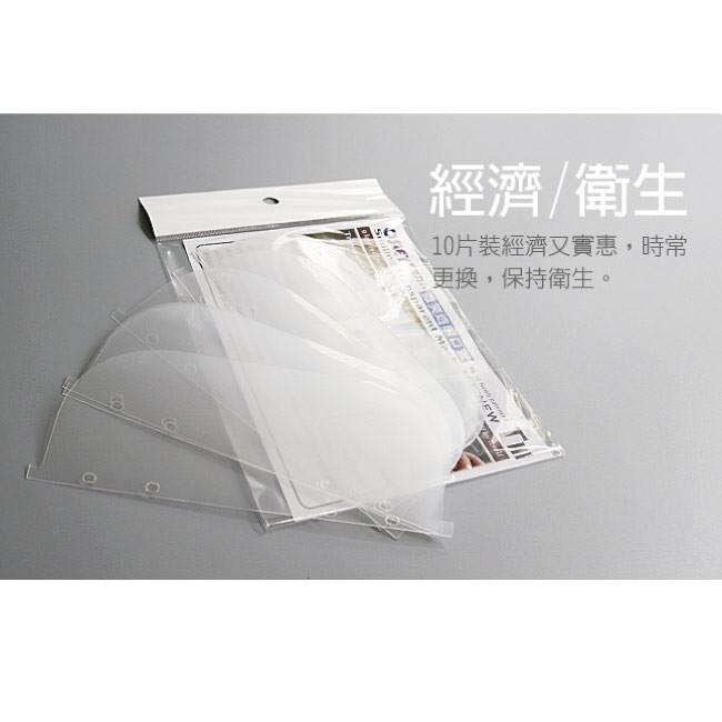 金德恩 台灣製造 升級版專業款 透明微笑口罩補充包/一包10入/符合sgs檢測/符合cpsia檢測