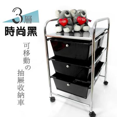 【台灣製造】3層可移動 抽屜收納車 收納櫃 抽屜車 公文櫃 置物櫃 (7折)
