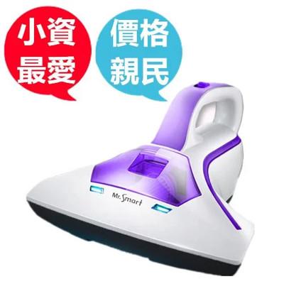 小紫吸塵除蟎機 豪華組 6顆HEPA濾網 UV除蟎吸塵器 小資最愛 銷售冠軍 機身1.4kg (7.9折)