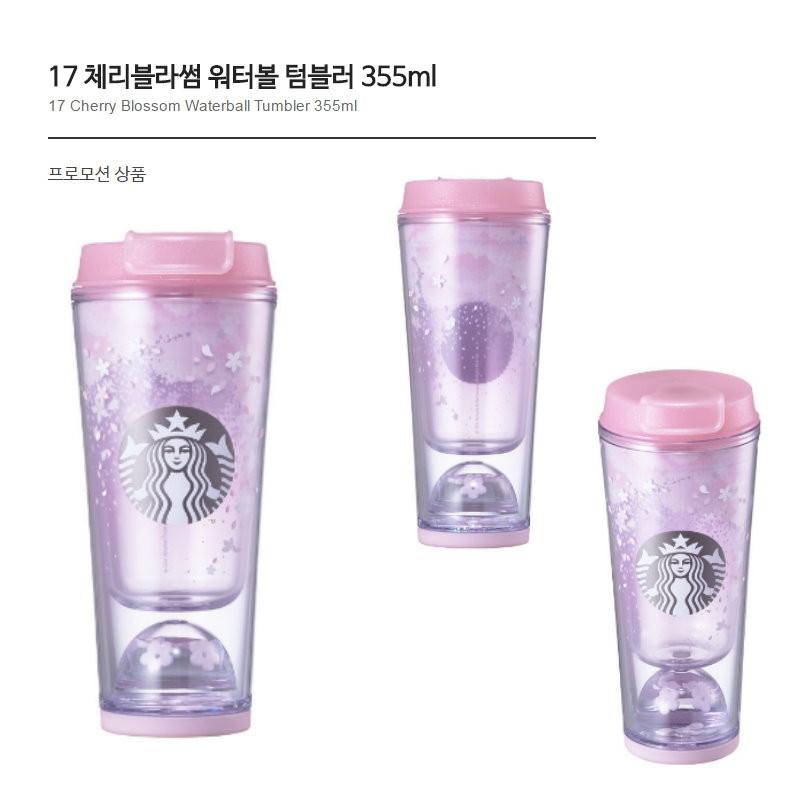 韓國星巴克櫻花水球隨行杯355ml